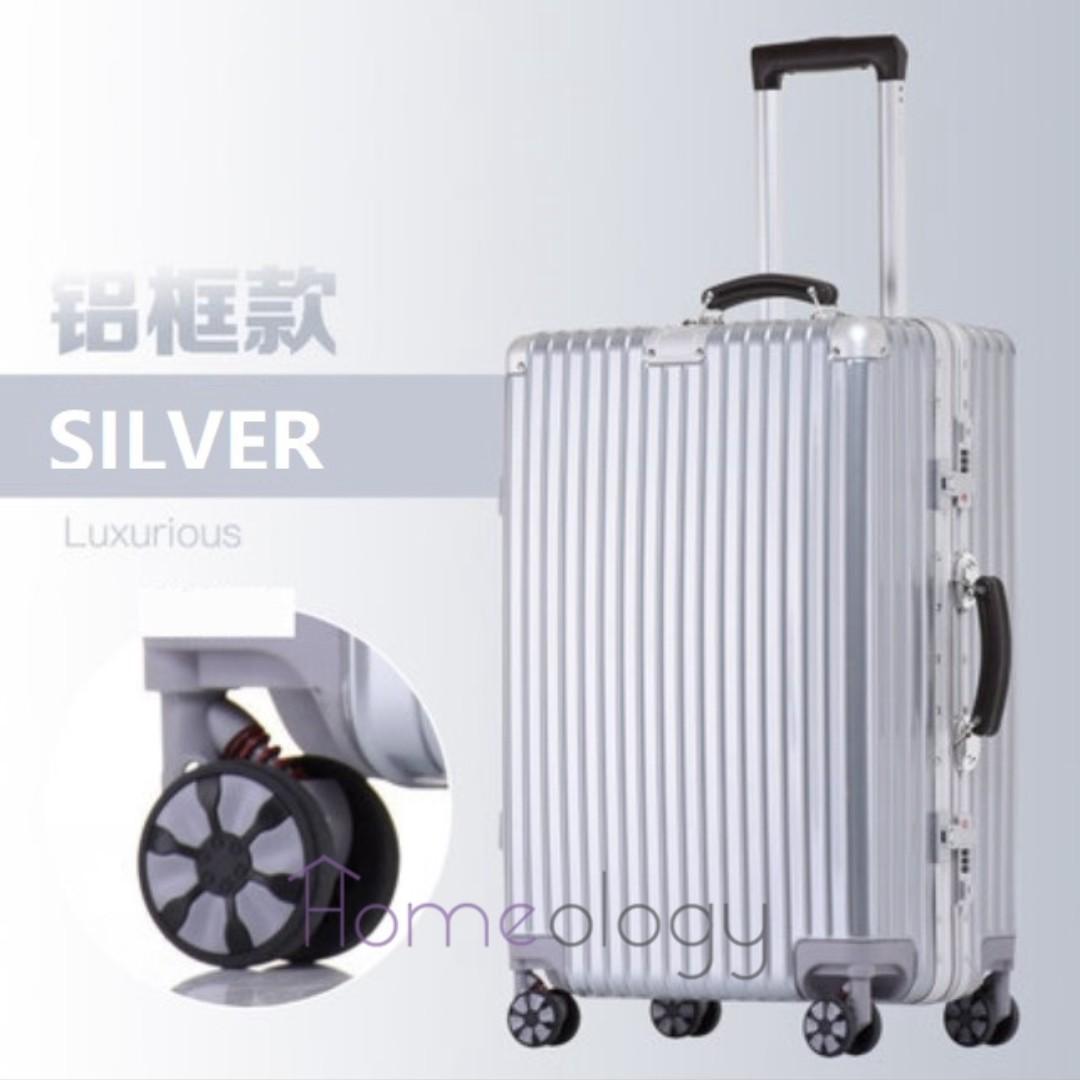 e80bc389605977 5 Sizes! Silver 20-29 Inch Travel Aluminum Alloy Frame Luggage Bag ...