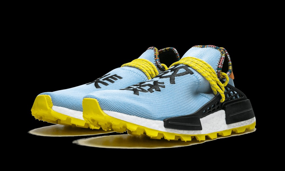 67f21c544dd6c Adidas By Pharrell Williams SOLARHU NMD Inspire