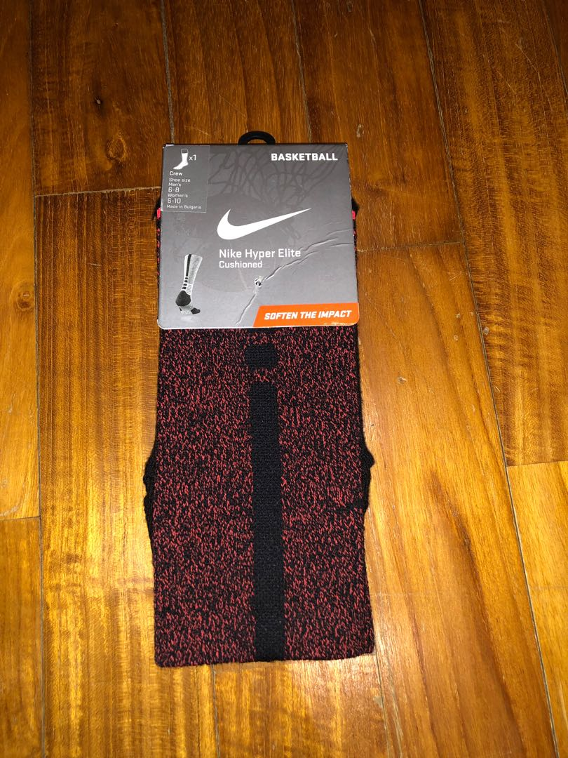incredible prices factory outlet cheapest Nike Hyper Elite Basketball Socks