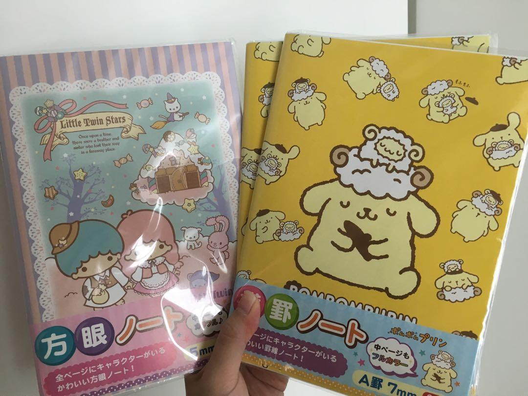 Sanrio Notebook