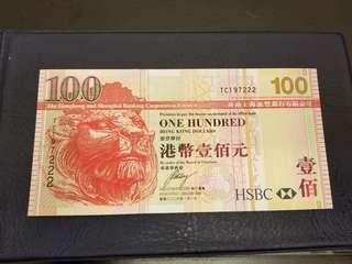"""""""全新直版""""生日號碼""""1972年2月2日壹佰元""""2009""""年紙幣"""