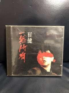 崔健 一無所有 CD 日本 東芝 1M 頭版