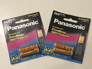 2 Packs (4 batteries) - Panasonic Rechargeable Battery AAA 650mAh suitable for Dect phone
