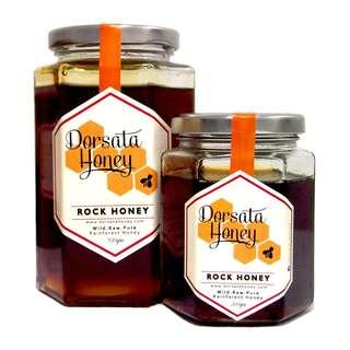 300g(M) Trigona Rock Honey (silver cap)