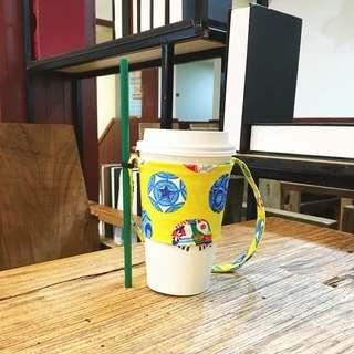 Yellow Cup Sleeve Holder