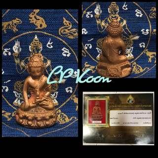 Thai Amulet Lp koon