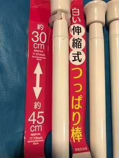 Expandable poles. 30 to 45cm