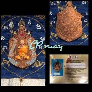 Thai Amulet Lp ruay
