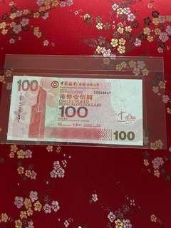 中銀100元補版03年UNC