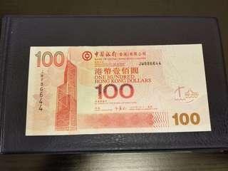 """三對字""""886644""""全新直版""""中銀2009年壹佰元紙幣"""