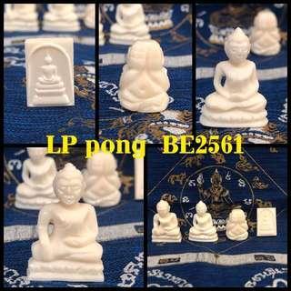 Thai Amulet Lp Pong BE 2561