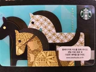 RARE Starbucks Cards
