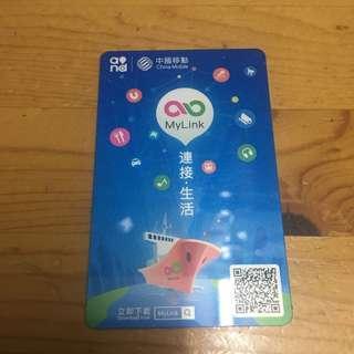 八達通 中國移動 China Mobile 連接·生活 My Link 有負錢$28 二手 完美者勿買 包平郵