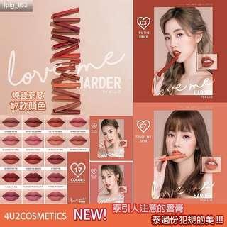 泰國4u2 cosmetics real matte liquid lipstick