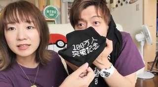 KOAOISORA 1月預訂 Ryuuu TV オリジナルTシャツ 74x55cm 短䄂Tee T恤 original T-Shirt (全新)