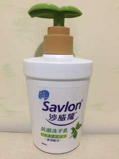 🚚 沙威隆抗菌洗手乳