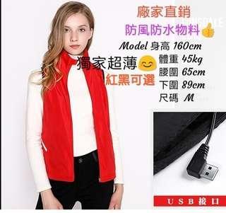 新款智能發熱背心 紅,黑(女)Electric heated vest