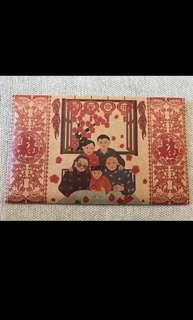 🛍 Ang Baos - Traditional CNY Red Packets in an envelope set