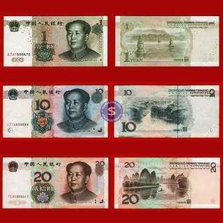 1999 China 1-10-20 yuan (Lot of 3)