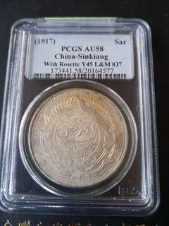 Rare in high grade, china sinkiang 1917  1 tael silver coin, usually in low grade, but this is graded  PCGS  AU58 thus, rare in grade