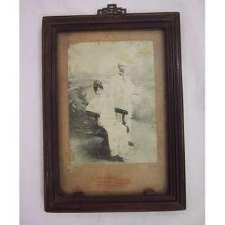 Antique old photo frame