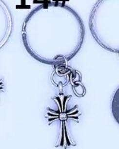 Inspired chrome hearts Keychain-cross