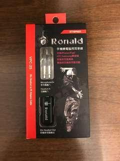 【全新】Ronald VPC-25 手機轉電腦用耳麥線 1轉2 音源線
