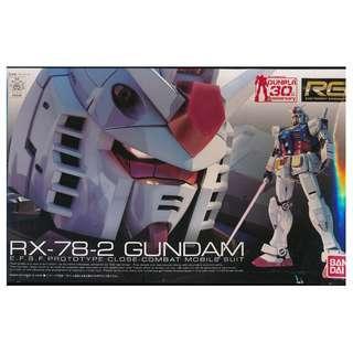 Bandai RX-78-2 Gundam 1/144 (Made in Japan)  w/Box