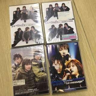 Winds dvd 4隻