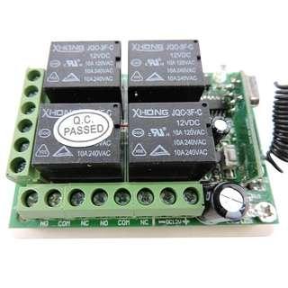可銳特12V四路遙控開關燈具平移門電動門伸縮門道閘門遙控模塊