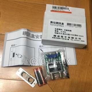 🚚 全新 類比/數位視訊盒 TS1312TRA1 東元TL32K1TRE顯示器適用