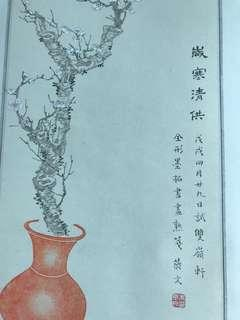 Chinese painting by Mr Zhu from 广州美院