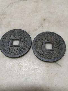 舊銅錢鎮宅文寶