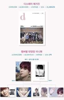 [NON PROFIT] WANNA ONE - DICON (do u WANNA special ONE)