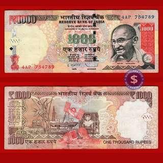 2011 India 1000 rupees (4AP 754789)