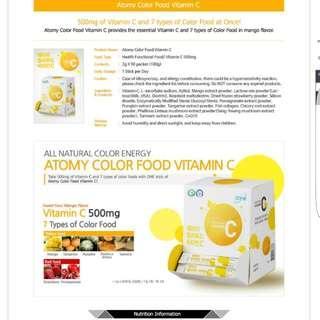 atomy color food vitamin c from korea
