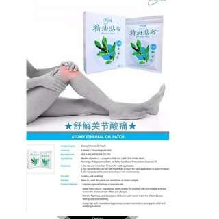 atomy ethereal oil patch to relief pain from taiwan