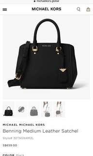 🚚 Brand New Michael Kors Handbag 👜