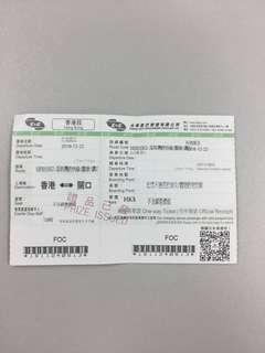 觀塘APM至深圳灣口岸$30(有效至12月22)
