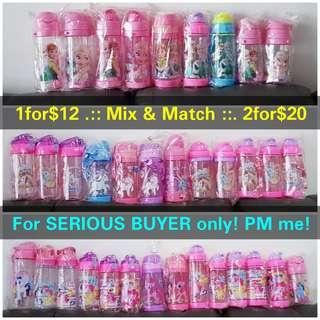 1for$12 2for$20 LOL Surprise Hello Kitty Frozen Pony Tsum tsum Unicorn Paw Pj Mask water bote