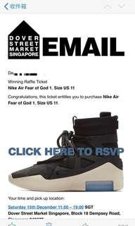 Fear of god