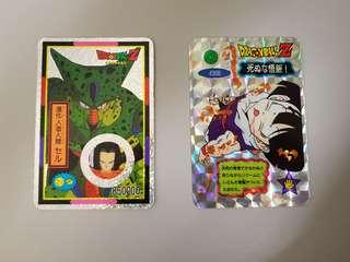 Dragonball Yamakatsu Cards