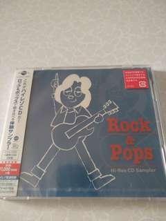 Music CD, Rock & Pops Hi-Res Sampler