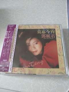 CD Album, 邓丽君,莫忘今宵,华语精选