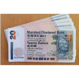絕版 1999年 香港 渣打銀行 二十元錢幣 直版 合共32張