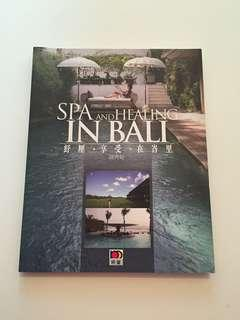 Spa and Healing In Bali
