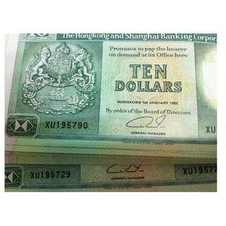 20年珍藏!絕版 1992年 香港 匯豐銀行 十元錢幣,直版 合共62張