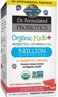 Organic Probiotic Supplement (Watermelon)