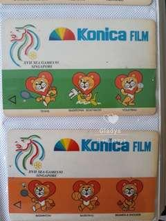 (CNY Special) XVII SEA GAMES 93 SINGAPORE Old Phone cards