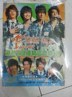 Fahrenheit 飞轮海 photos limited edition.